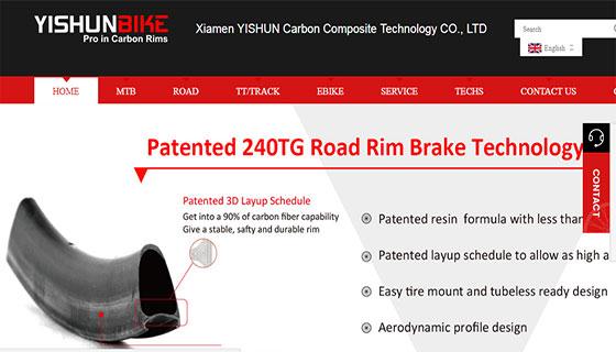YiShun Bike