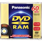 panasonic-8cm-dvd-ram-for-camcorders-1