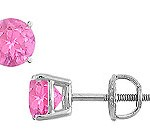 pink-sapphire-stud-earrings-by-fine-jewelry-vault-1